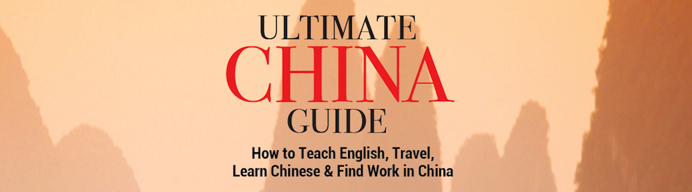 Ultimate China Guide header image